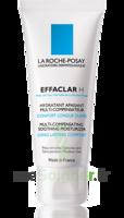 Effaclar H Crème apaisante peau grasse 40ml à CHENÔVE